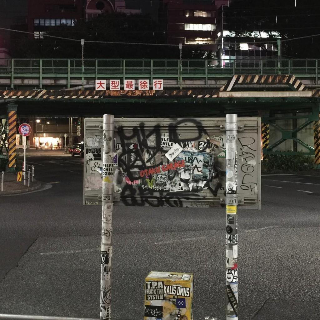 Otaku Garage in Japan