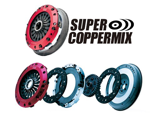 Nismo super coppermix twin