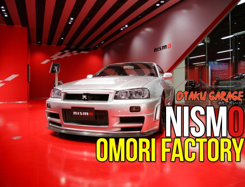 The Nismo Omori Factory