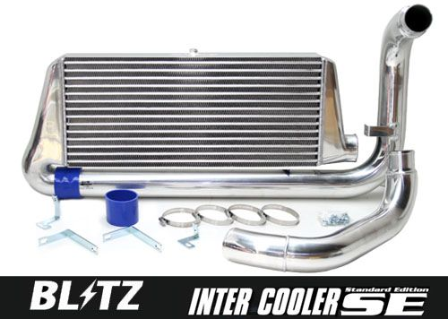 Blitz SE Intercooler Kit - Nissan Skyline R33 R34